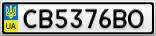 Номерной знак - CB5376BO