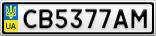 Номерной знак - CB5377AM