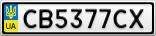 Номерной знак - CB5377CX