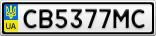 Номерной знак - CB5377MC