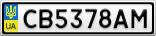 Номерной знак - CB5378AM