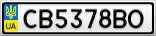 Номерной знак - CB5378BO