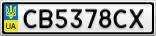 Номерной знак - CB5378CX
