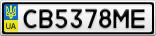 Номерной знак - CB5378ME