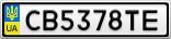 Номерной знак - CB5378TE