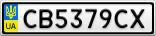 Номерной знак - CB5379CX