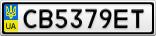 Номерной знак - CB5379ET