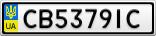 Номерной знак - CB5379IC