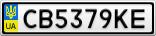 Номерной знак - CB5379KE