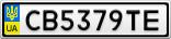 Номерной знак - CB5379TE