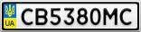 Номерной знак - CB5380MC