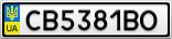 Номерной знак - CB5381BO