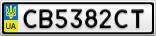 Номерной знак - CB5382CT