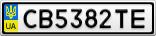Номерной знак - CB5382TE