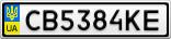 Номерной знак - CB5384KE