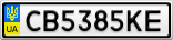 Номерной знак - CB5385KE
