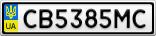Номерной знак - CB5385MC