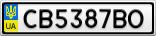 Номерной знак - CB5387BO