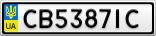 Номерной знак - CB5387IC