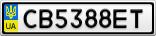 Номерной знак - CB5388ET