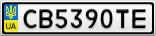 Номерной знак - CB5390TE