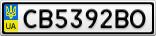 Номерной знак - CB5392BO