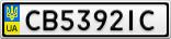 Номерной знак - CB5392IC