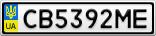 Номерной знак - CB5392ME