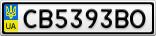 Номерной знак - CB5393BO