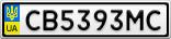 Номерной знак - CB5393MC