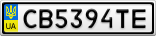 Номерной знак - CB5394TE