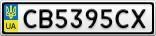 Номерной знак - CB5395CX