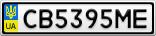 Номерной знак - CB5395ME