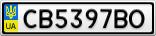 Номерной знак - CB5397BO