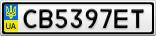 Номерной знак - CB5397ET