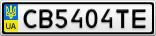 Номерной знак - CB5404TE