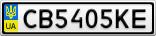 Номерной знак - CB5405KE