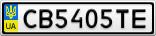 Номерной знак - CB5405TE