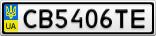 Номерной знак - CB5406TE