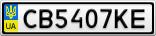 Номерной знак - CB5407KE