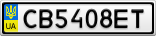 Номерной знак - CB5408ET
