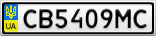 Номерной знак - CB5409MC