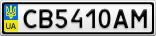 Номерной знак - CB5410AM
