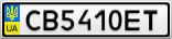 Номерной знак - CB5410ET