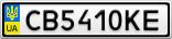 Номерной знак - CB5410KE