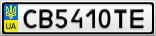 Номерной знак - CB5410TE