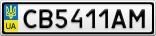 Номерной знак - CB5411AM