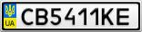 Номерной знак - CB5411KE