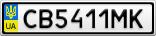 Номерной знак - CB5411MK