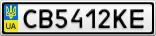 Номерной знак - CB5412KE